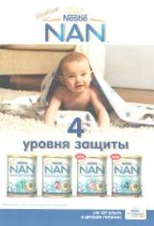 Armenian leaflet
